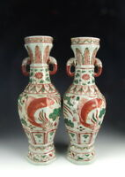 Pair of Chinese Antique Five-colored Porcelain Vases w Fish Pattern
