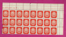 LATVIA LETTLAND SHEET OF 24 STAMPS 3 san. 1940s MNH 589