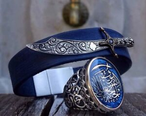 Turkish Handmade 925 Sterling silver  İslamic Men's Ring+Leather Silver Bracelet