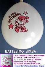 PALLONCINI BATTESIMO BIMBA ORSETTO TEDDY 20 Pz 26-30 cm FESTA PARTY