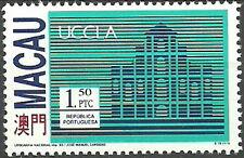 Macau - Verband der portugiesischsprachigen Städte postfrisch 1993 Mi. 731
