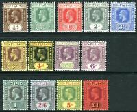 FIJI-1912-23 A lightly mounted mint set to £1 Sg 125-137