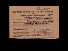 Germany USSR Wehrmacht G Bröffel POW In Russia Censor 1948 Card #17 5i