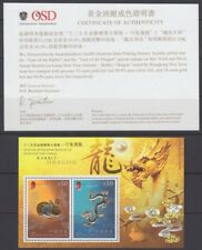 HONG KONG 2012 YEAR OF THE DRAGON GOLD FOIL M/S MINT (ID:809/D54650)