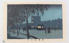 Sujikai bridge ,  Japanese woodblock print Inoue Yasuji