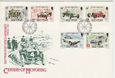 GB Stamps First Day Cover IOM Century of Motoring, car, transport SHS Wheel 1985