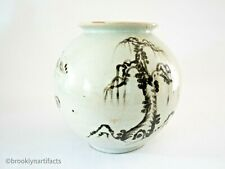 Antique Korean Porcelain White Jar / Vase - Iron Red Decoration of Large Tree