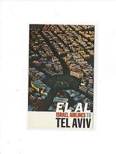 """El Al Israel airlines issued """"Tel Aviv""""  postcard"""