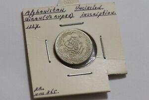 AFGHANISTAN AMANULLAH AR 1/2 RUPEE AH1337 UNCIRCLED INSCRIPTION KM865 B38 XK49