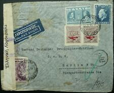 GREECE 31 OCT 1940 AIRMAIL COVER FROM ATHENS TO BERLIN- GERMANY - CENSORED