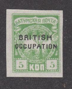 Batum 1919 Mint MH Definitive overprint BRITISH OCCUPATION Aloe Tree 5 Kon SG11