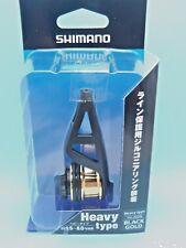 Shimano Bobbin Winder Heavy Type TH-202N Ocea Gold Black PR Knotter PE 1.5~8