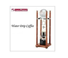 Timao HG6331 Cold Brew/Drip (Dutch) Coffee Maker 10 Cups Heat Resistant Glass