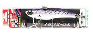 Yo Zuri High Speed Vibe 130 mm 80 grams Sinking Lure R1303-CBN (4850)