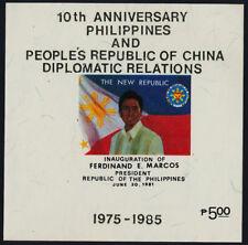 Philippines 1753 MNH President Ferdinand Marcos, Flag, o/p