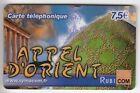 FRANCE TELECARTE / PHONECARD PREPAYEE .. 7€50 RUBICOM ORIENT ART 12/05 +N°