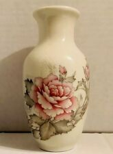 Vintage Russ Berrie & Co. Vase White Background with Pink Roses # 5043