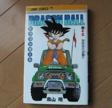 DRAGON BALL Vol. 13 Akira Toriyama Original Manga JUMP Comic Book Japanese