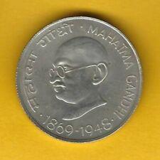 India-Republic - 10 Rupees - 1969 - 0.8000 Silver - KM# 185