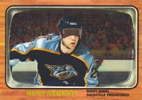 2002-03 Topps Heritage Chrome Parallel Hockey Cards Pick From List