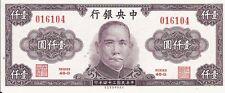China, el Banco Central de China, 1000 Yuan-UNC 1945