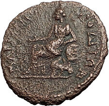 SEPTIMIUS SEVERUS 193AD Marcianopolis Cybele Lion Ancient Roman Coin i58950