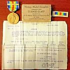 WWI VICTORY MEDAL/PIN SET FRANCE W/ PAPERWORK