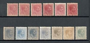 Philippines Islands Lot 13 stamps 1880-1889 to identify