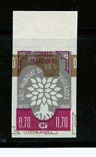 "Paraguay #562 (PA115) ""ERROR"" Double O/P (1) upside down, MNH, VF"
