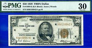 FR-1880-K - 1929 $50 National (( FRBN - Dallas )) PMG Very-Fine 30 # K158942A-