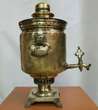Old coal samovar Russian Empire partnership of the heirs of Batashev