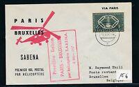88151) Helikopterpost Frankreich Paris - Brüssel 3.3.57, SoU ab Luxemburg 4F