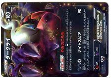 POKEMON JAPANESE HOLO N° 072/093 EBB 1ed DARKRAI EX 180 HP