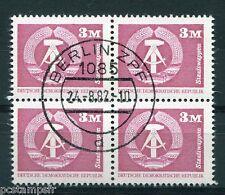 ALLEMAGNE DDR, 1981, BLOC timbre 2305, ARMOIRIES, BLASON de la RDA, oblitéré