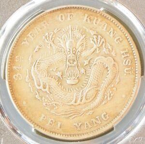 1908 China Chihli Peiyang Silver Dollar Dragon Coin PCGS L&M-465 Y-73.2 VF
