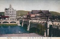 Postcard The Shijo Bridge Kyoto Japan