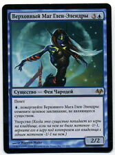 MTG Russian Glen Elendra Archmage (Eventide) NM-