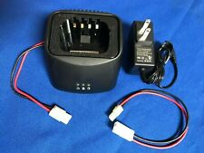 Hitech New Liion/LiPoly/NiMh/NiCd Battery 7.2v~7.4v Charger(UL)For RC/AIRSOFT...