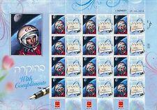 ISRAEL 2014 SPACE RUSSIAN ASTRONAUT YURI GAGARIN SHEET MNH