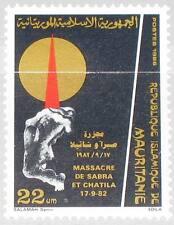 MAURITANIA MAURETANIEN 1986 903 603 Sabra & Chatila Massacre Flüchtlingscamp MNH