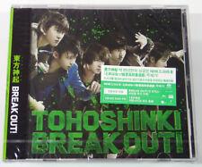 DBSK TVXQ - BREAK OUT! CD Ver. (Japan 29th Single)