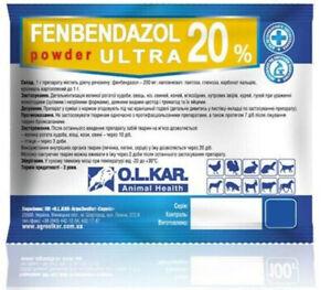 Panacur Powder Safe Guard Dog Cat De-wormer Fendeworm 20% Treatment Worm