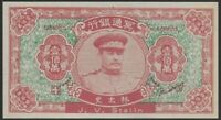 CHINA 1000000 Yuan Hell Note, 1965, Joseph Stalin, UNC World Currency