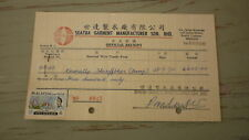 New listing Old Bank Promissory Note Revenue Receipt, Malaysia Seatra Garments, 10c Revenue