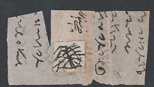 INDIA 1852 WHITE 'SCINDE DAWK' SCIND, Genuine RARE , SGS1 USED ON FRAGMEN £2,500