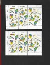 Israel #1237a (1995) 2 Sheets of 3 Strips MNH