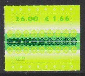 Estonia - 2010, Textiles Shades in Green stamp - Self Adhesive - SG 621