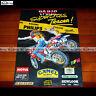 Affiche / PUB SUPERCROSS PARIS-BERCY 1987 - Poster MOTO #PM751