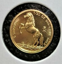 1990 Gold 1/20th Ounce 5 Singold Coin from Singapore