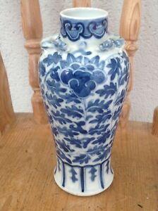 Antique Chinese QUING Blue and White KANGXI Dragon VASE